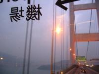 http://onziemeetage.fr/files/gimgs/th-17_17_cecilemescam200-hongkong-004.jpg